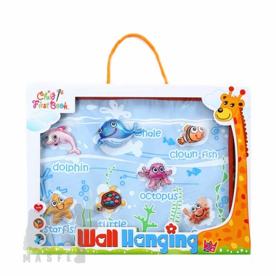 Wall Hanging - Sea Creatures